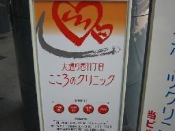 nishi11_kokoro[1].jpg
